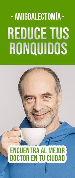 Banner Amigdalectomia Doctores Especialistas