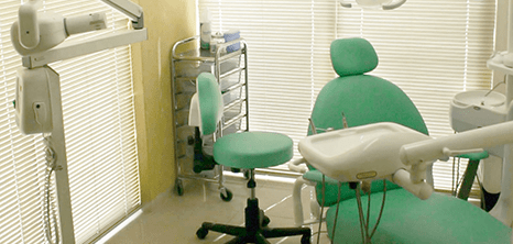 Dentista clinica sala de exploracion Merida
